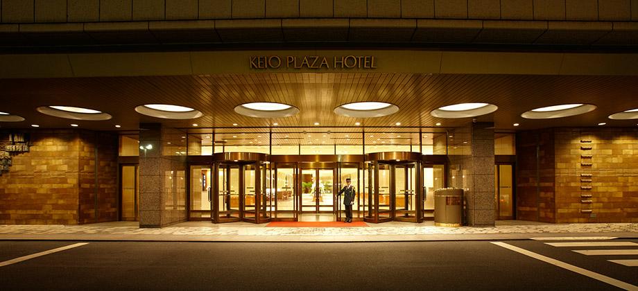 keio-plaza-tokyo2